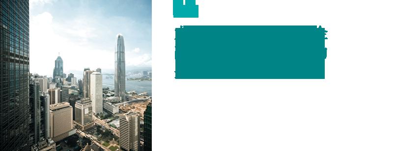 大韩民国的具有代表性的 金融集团飞跃成为全球性 金融集团
